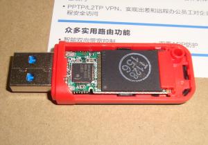 U903-128G-2