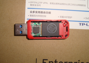 U903-128G