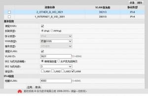 beijing-ma5671-iptv