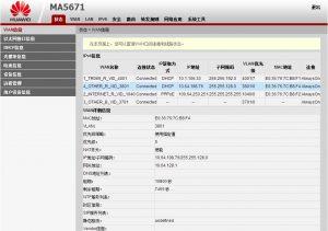 ma5671-wan-status