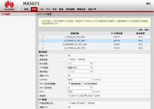 [分享]华为 MA5671 加装SIP电话