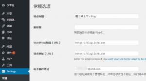 [分享]WordPress全站升级SSL